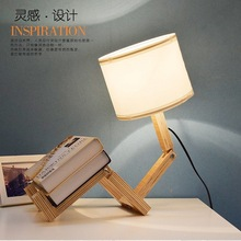 TUDA Personality Wooden Home Scarecrow Table Lamp Bedroom Living Room Folding Decorative Bedside Lamp Creative Table Lamp