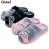 OUTAD Home Cat Slippers Women S Slipper Cat Animals Soft Winter Warm Shoes Indoor Bedroom Floor