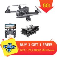SJ Z5 Drone with Camera 1080P GPS Drone Dron 2.4G/5G RC Helicopter Quadrocopter with Camera Follow Me RC Quadcopter vs XS812 F11
