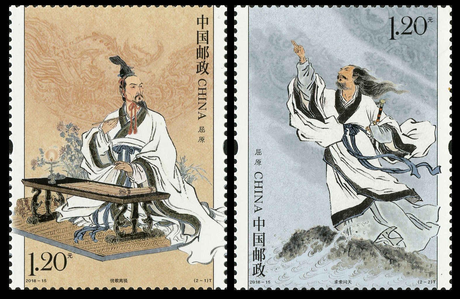 Nuevo sello de China 2018-15 Festival del Barco del Dragón conmemoración de qué yuanes MNH