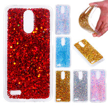For LG K10 2017 X400 M250 Shining Case Silicone TPU Frame Colored Shiny Glitter Back Cover Phone Case for LG K10 2017 M250 M250N for lg k10 2017 american unicorn pattern soft tpu phone case