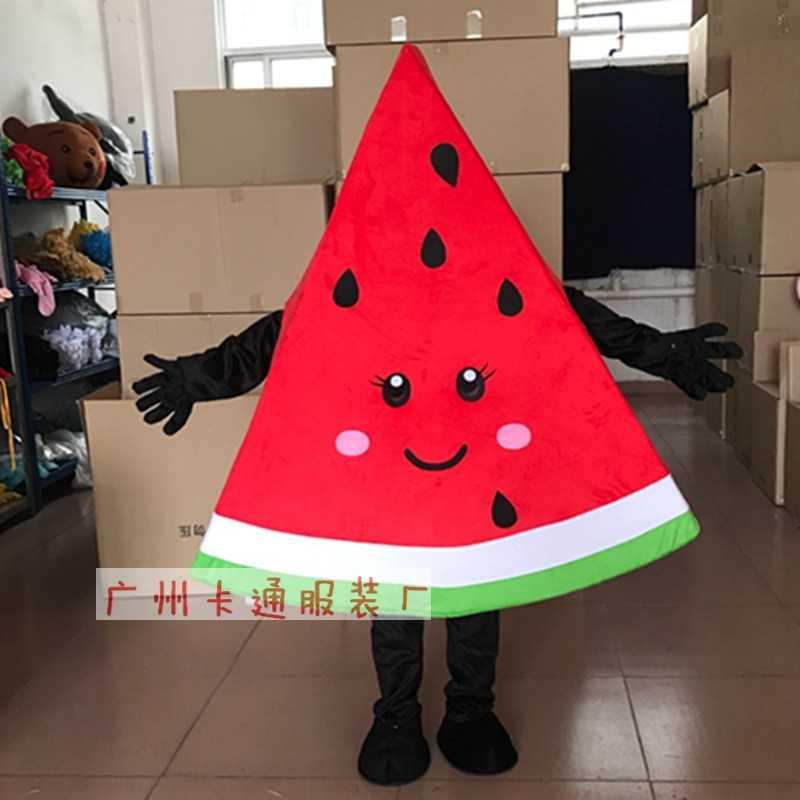 Костюм для взрослых с фруктами, овощами, арбузами, маскарадный костюм, один размер, маскарадный костюм, маскарадный костюм для Хэллоуина