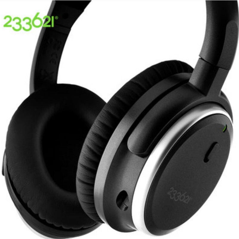 Computer Media Active Noise: High Quality 233621 H501 Active Noise Cancelling Headphone