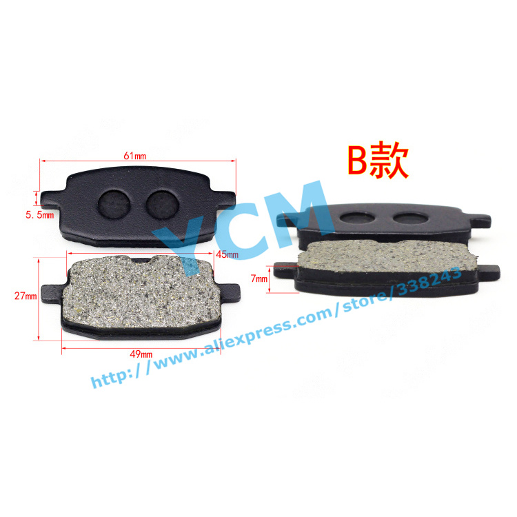 Scooter Disc Brake Pad Electric Scooter Moped Fit Most Chinese Scooters with Size Wholesale DSP-B scooter drum brake lever handle electric scooter biker fit most moped motorcycle level brake