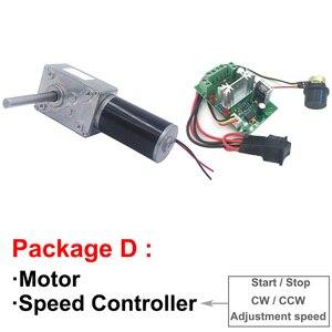 Image 5 - 高トルクワームギヤードモータ 12 v 24 v dcモータ軸の長さ 51 ミリメートルスピード 5 に 470 rpm自己ロック可変速逆