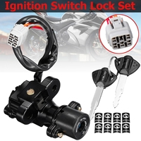 For Suzuki GSXR 600/750/1000 2005 2006 2007 2008 2009 2010 2011 2012 2013 2017 Ignition Switch Lock With 2 Keys