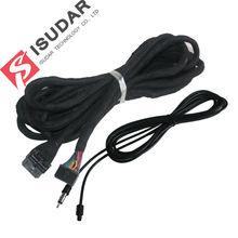 Specjalne 6 M Kabel Do ISUDAR/BMW/BENZ Samochód DVD, ten element nie sprzedać oddzielnie.