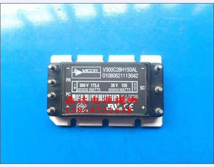 new in stock V300C28H150AL