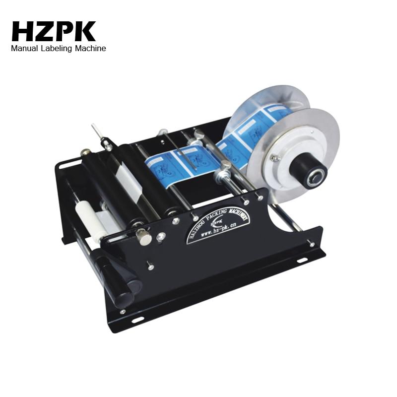 HZPK Livraison Gratuite Portable étiqueteuse manuelle Petite machine à étiquettes autocollantes Pot Peut bouteille en plastique Étiqueteuse Tag Rouleau Maker