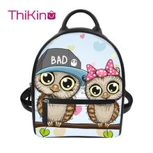 Thikin Kawaii Owl Backpack for Ladies Girls Animals Pattern Travel Mochila PU Mini Zipper Schoolbag Student Preppy Style Bag