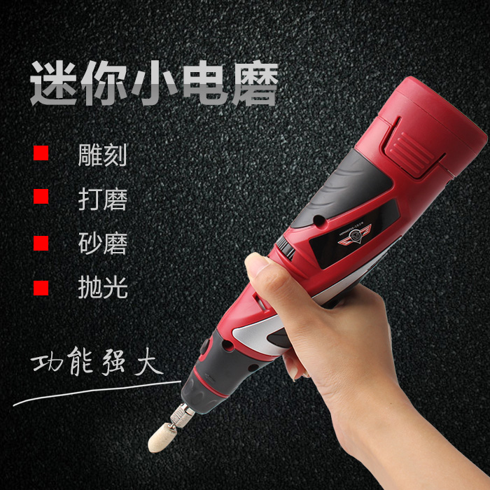 ФОТО Home DIY Variable Speed Dremel Rotary Tool Liuthium Battery Electric Drill  Accessories Power Tools