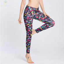 Hey Anthena Ladies's Working Capri Tights Printed Polyester/Spandex Energy Flex Four-Manner Stretch Leggings Sports activities Yoga Fitness center Health