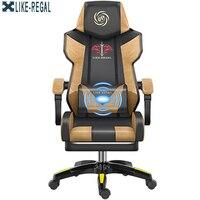 Мебель для офиса колеса 360 Игры Стул кресло