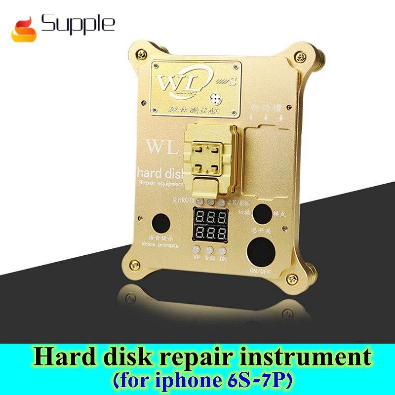 hard disk serial number changer for windows 7