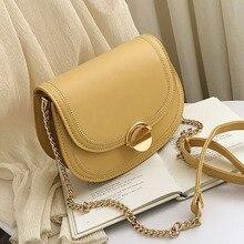 ETAILL Small Summer Pu Leather Crossbody Bags For Women Golden Chain Messenger Handbags Mini Flap Bag Girls