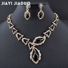 Jiayijiaduo African Beads Jewellery Sets Black Crystal Wedding Necklace Set Womens Clothing Accessories Bridal Jewelry Sets(China)