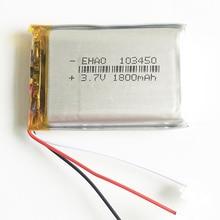 2000mAh 3,7 V литий-полимерная LiPo аккумуляторная батарея 3 провода 103450 для Mp3 DVD PAD камера PSP gps динамик ноутбук MID