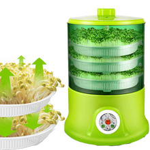 Intelligent Bean Sprouts Machine Grow Automatic Large Capacity Thermostat Green Seeds Growing Automatic Bean Sprout Machine 220V-in Food Processors from Home Appliances on Aliexpress.com | Alibaba Group