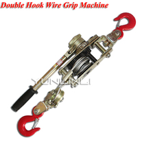 Pulling Tightening Tool Manual Wire Rope Tensioner Multi-function Double Hook Electrician Ratchet Tighten Pull Cable Clamp -4T