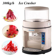 Commercial Automatic Ice Crusher High-Power Smoothies Machine 300kg Ice Machine Snow Ice Maker YM-580