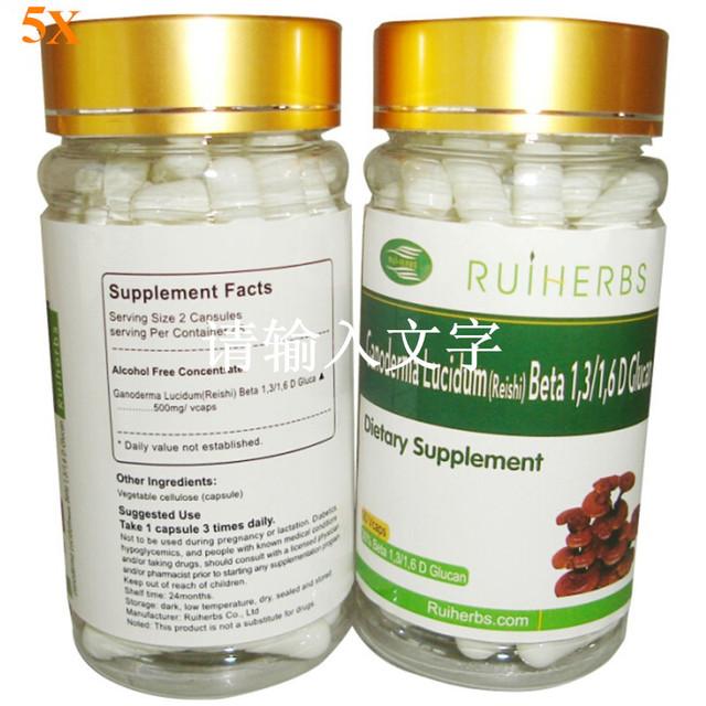 5 Botellas de Ganoderma Lucidum Reishi Extracto 30% Beta Glucano Cápsula 500 mg x 450 unids envío gratis