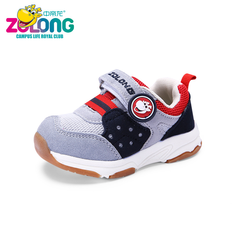 Childrens-Sneaker-Baby-Girls-Boys-Toddler-Shoes-Newborn-Jogging-Hooks-Design-Kids-School-Sport-Gym-Footwear-Breath-Running-Pink-1