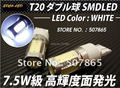 2PCS Super Bright Car LED Reverse lights turning BULBS WHITE RED YELLOW T20 7743 7441 W21W