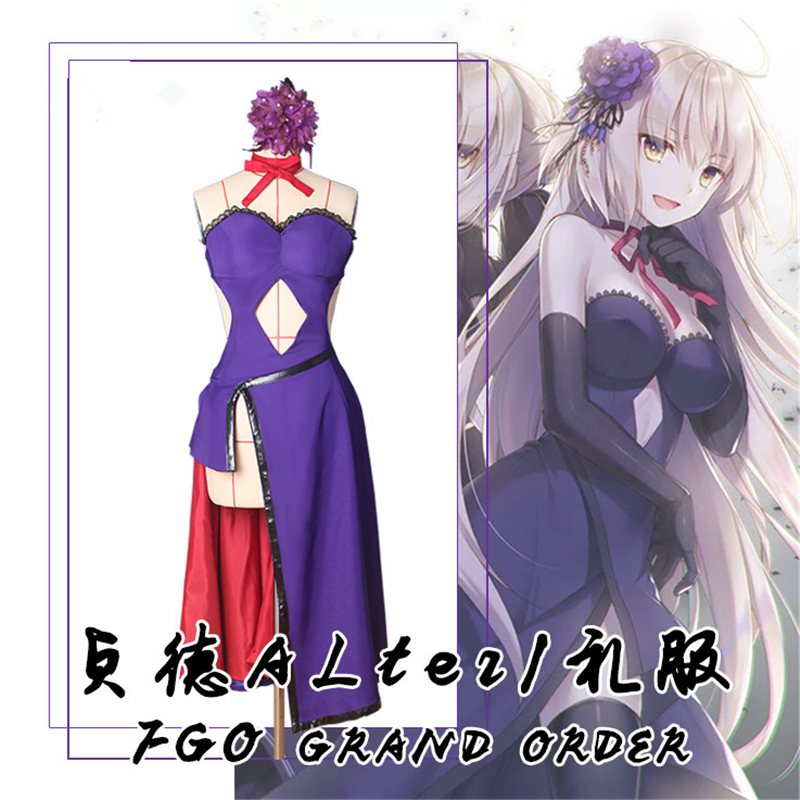 Fate//Grand Order FGO  Anime Women/'s Sleeveless Dress Cosplay Costume Sets Gift
