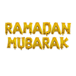Image 5 - 15pcs/set Gold Silver RAMADAN MUBARAK Foil Letter Balloons for Muslim Islamic Party Decor Eid al firt Ramadan Party Balls Supply