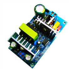 AC 110-245V to DC 24V 3A 4.5A 70W switching power supply module AC-DC