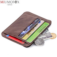 Ultrathin Men's Real Cow Skin Card Holder Magic Wallet Porte Carte Women Leather Coin Purse Simple Genuine Leather Mini Purse(China)