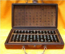 Previous calculator rosewood abacus dragon phoenix box Free shipping
