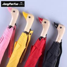 Fully-automatic self opening self 3 Folding Umbrella Modest maiden Umbrella Rain Women Guarda Chuva