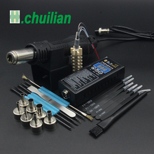 Chuilian 8858 PLUG Portable BGA Rework Soldeer Station Hot Air Blower Heat Gun + lassenbrush brushbrush hot airbrush air