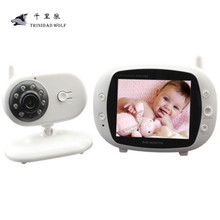 TRINIDAD WOLF 3.5″ Wireless Baby Radio Babysitter Digital Video Baby Monitor WiFi Two Way intercom Security Baby Camera