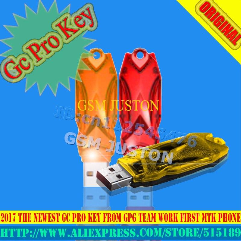 gsmjustoncct GcProKey free shipping