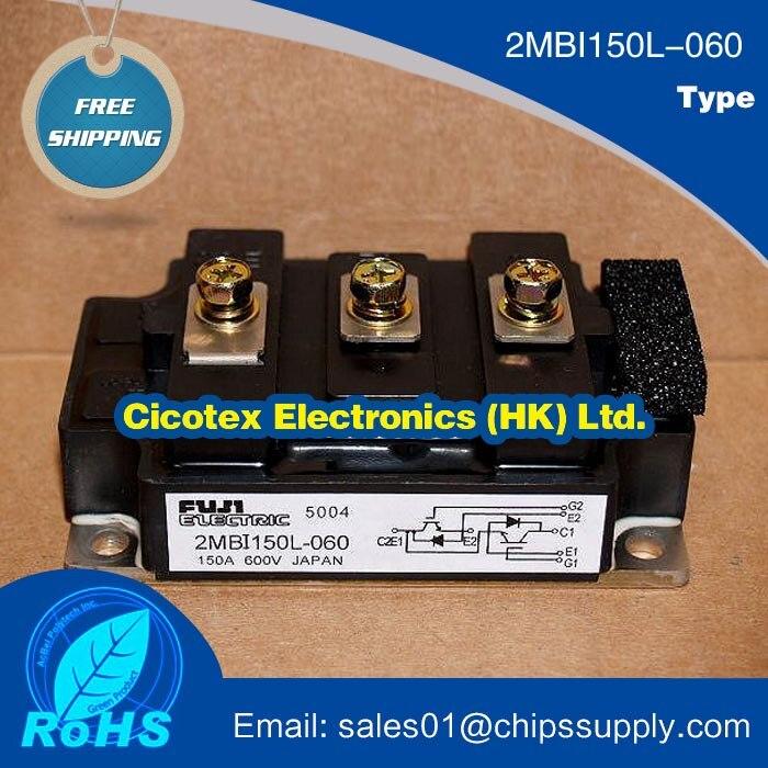 2MBI150L-060 module2MBI150L-060 module