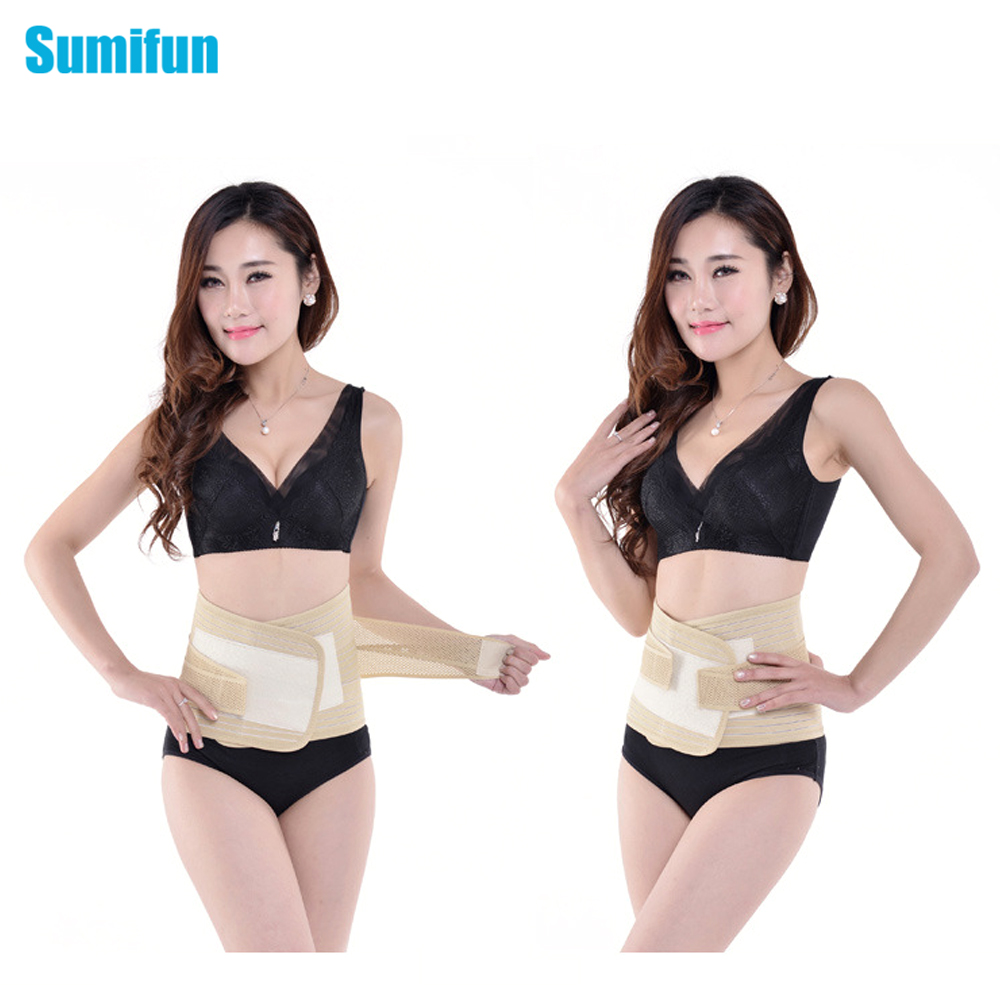 1Pcs Adjustable Tourmaline Magnetic Therapy Waist Belt Lumbar Support Back Waist Support Brace Double Banded aja lumbar C623