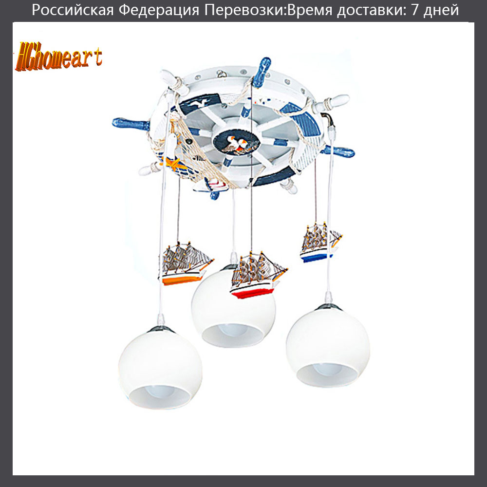 Mediterranean Style Kids 3 Head Glass Ball Light Pendant Lights E27 110V/220V Cartoon Led Pendant Lamp for Dining Room Modern жидкость domix green professional nail polish remover with aceton 500 мл