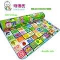 Nova Doulble-Site Jogar Baby Mat/2*1.8 Metro Crianças dos desenhos animados Praia Mat/Crianças Tapete de Piquenique Criança/Recém-nascidos Crawling Mat jogos