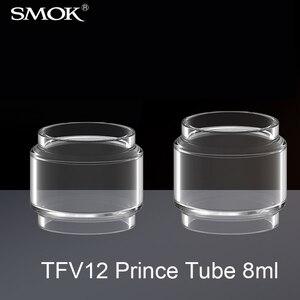 Электронная сигарета SMOK TFV12 Prince, стеклянная трубка Pyrex 8 мл для резервуара TFV12 Prince SMOK Mag Kit Stick Prince Kit S200