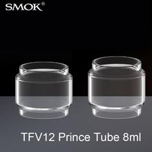 Elektroniczny papieros SMOK TFV12 książę żarówka szklana rurka z pyreksu 8ml dla TFV12 książę zbiornik SMOK Mag zestaw kij książę zestaw S200 tanie tanio Szkło SMOK TFV12 Prince Bulb Pyrex Glass Tube TFV12 Prince Tank Wymiana zbiornika