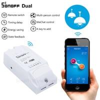 Sonoff 듀얼 2CH 와이파이 스마트 스위치 홈 원격 제어 무선 스위치 범용 모듈 타이머 와이파이 스위치 스마트 홈 컨트롤러