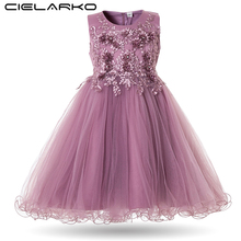 Cielarko Flower Girls Dress Wedding Party Dresses for Kids Pearls Formal Ball Gown 2018 Evening Baby Outfits Tulle Girl Frocks цена в Москве и Питере