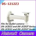 Free shipping DS-1212ZJ Monitor bracket Camera bracket Camera stand bracket IP camera bracket