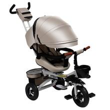 Детский трехколесный велосипед на колесиках, детская коляска, мотор tirk, прогулочный автомобиль, игрушечный трейлер, детский подарок