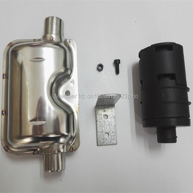 Air filter /Muffler Silencer for Webasto heater; air parking heater in diesel truck, boat, Rv, Camper,bus, caravan,Motor home!