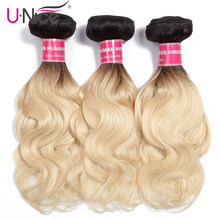 Unice Hair Ombre Peruvian Body Wave Hair Bundles 1 3and4 PC 1B/613 ombre Blonde Remy Human Hair Extensions 10-20 Inches(China)