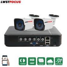 Full HD 4CH система видеонаблюдения 1080 P AHD 1080N CCTV DVR 2 шт. 3000TVL IR водостойкая наружная камера безопасности домашний комплект видеонаблюдения
