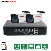 Full HD 4CH CCTV System 1080P AHD 1080N CCTV DVR 2PCS 3000TVL IR Waterproof Outdoor Security